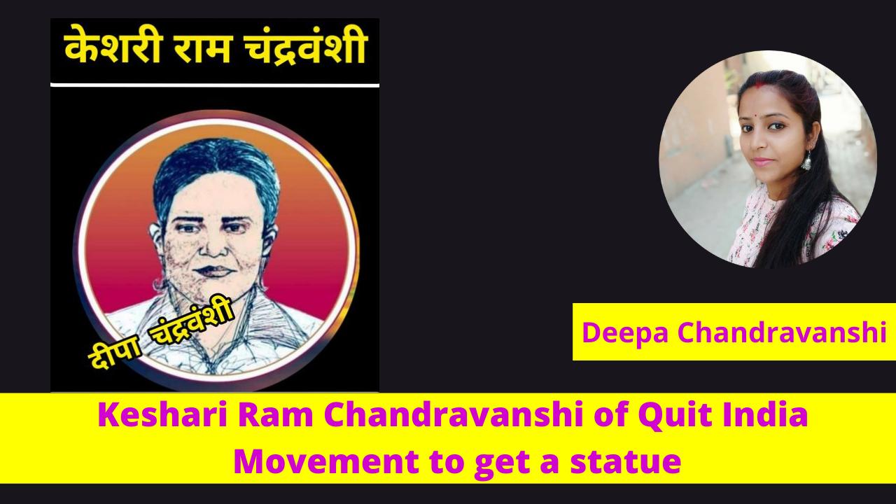 Keshari Ram Chandravanshi of Quit India Movement to get a statue