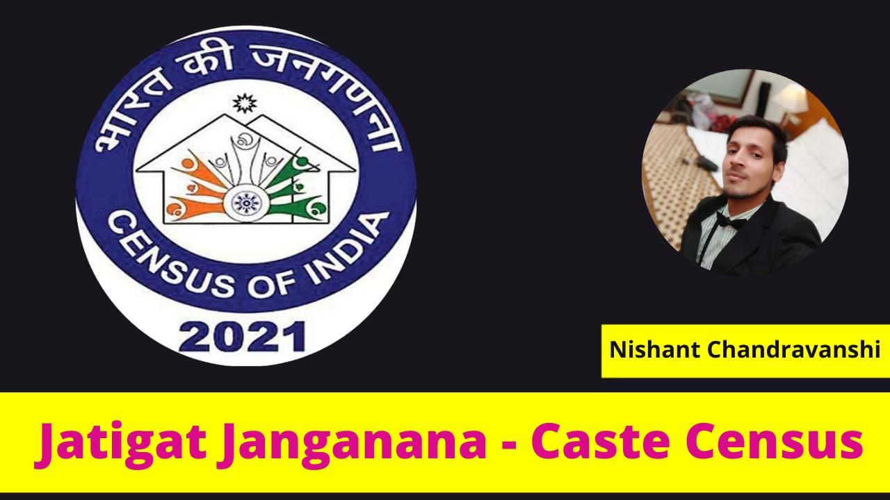 Caste Census, Politics started happening on Jatigat Janganana
