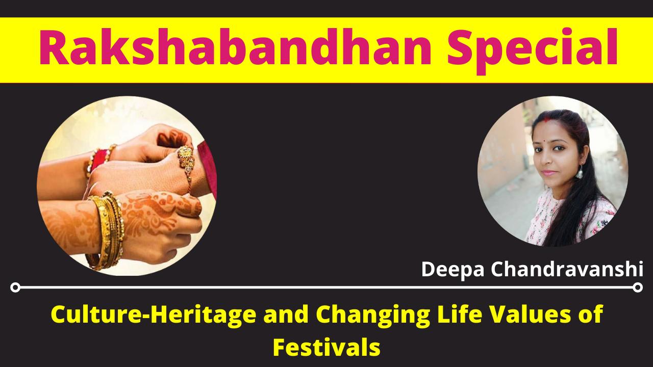 Rakshabandhan Special: Culture-Heritage & Changing Life Values of Festivals