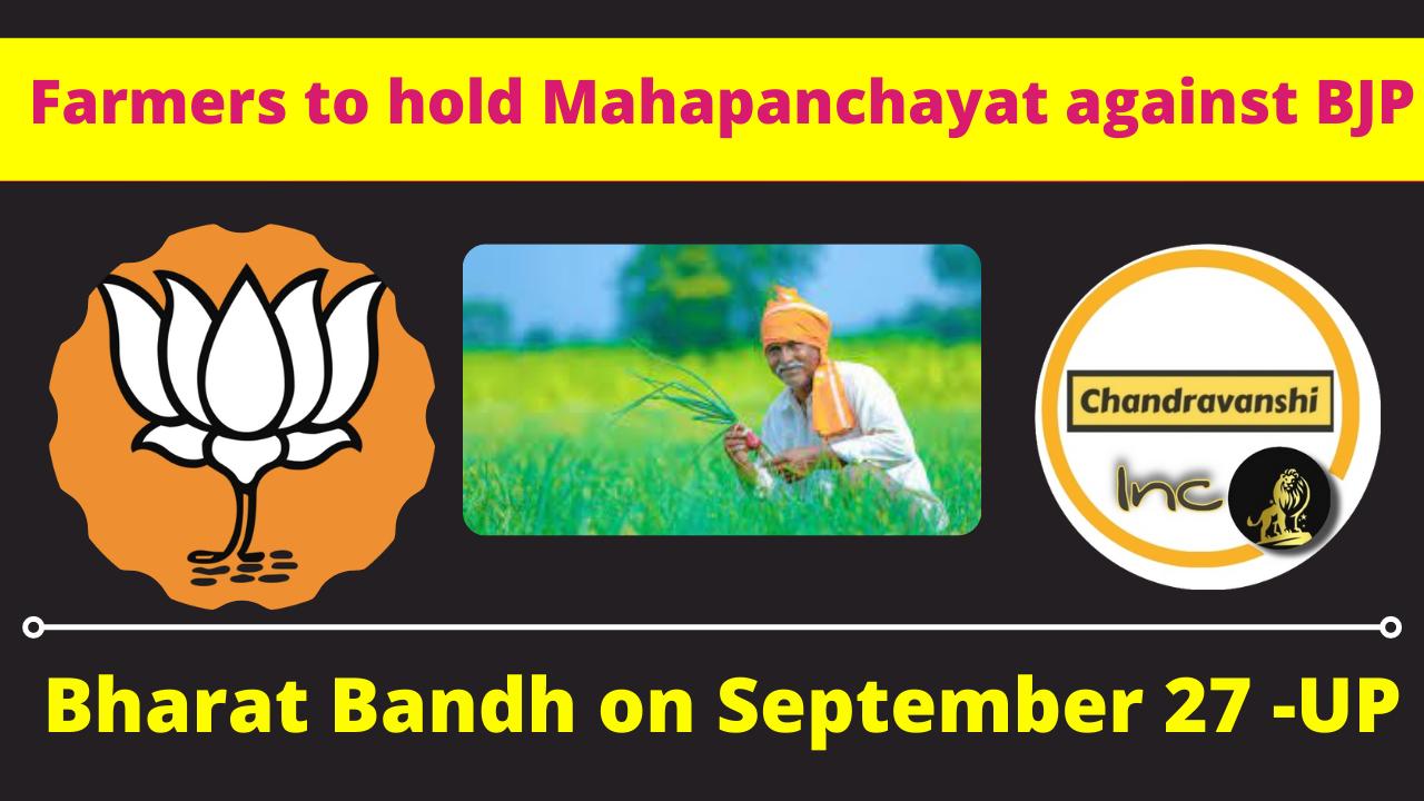 Farmers to hold Mahapanchayat against BJP Bharat Bandh on September 27