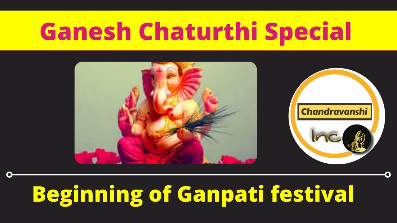 Ganesh Chaturthi Special: Beginning of Ganpati festival Pune