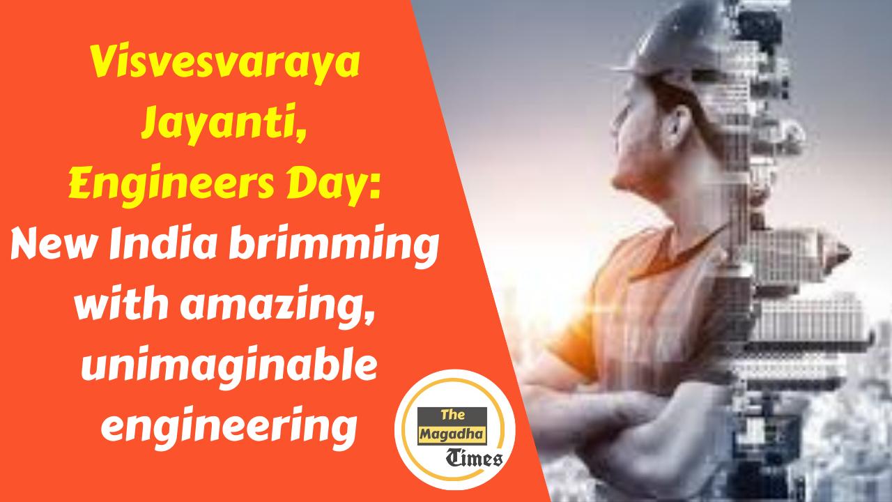 Visvesvaraya Jayanti, Engineers Day